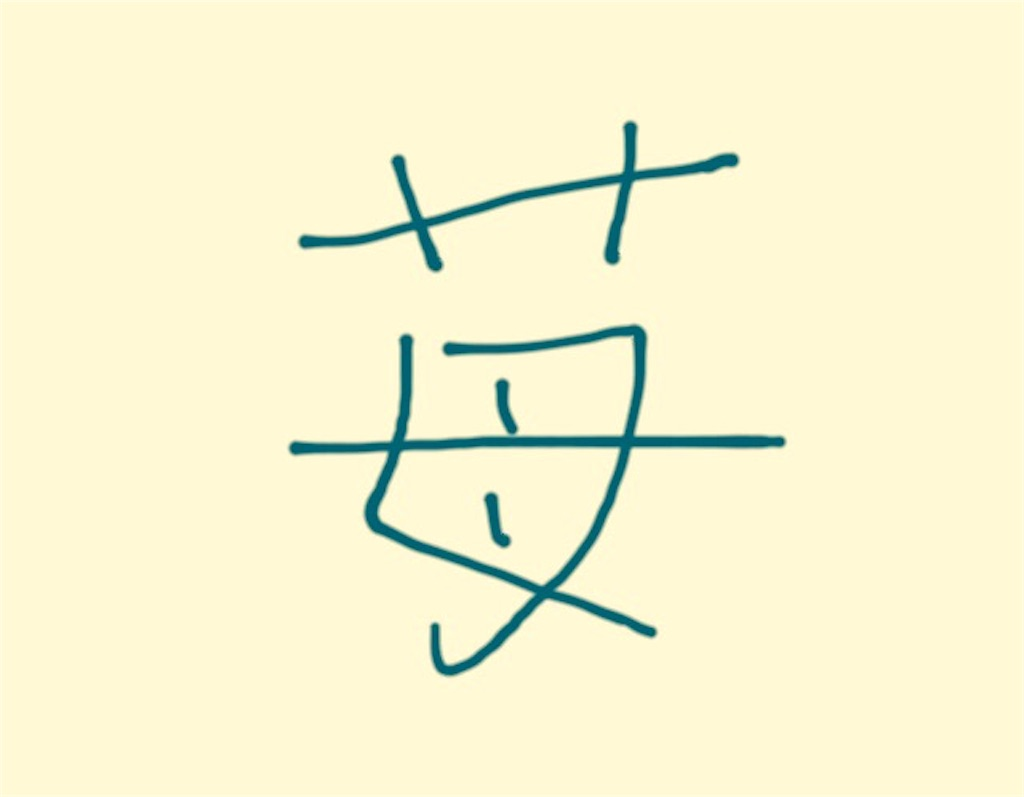 f:id:oshinamono:20170105234048j:image