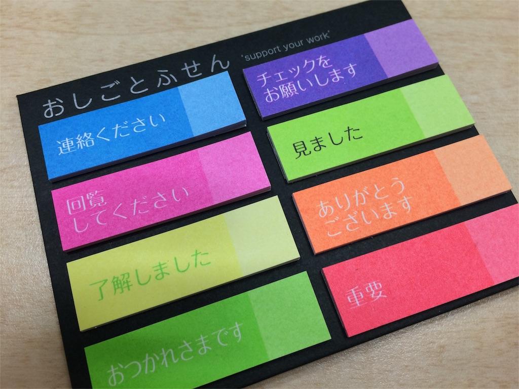 f:id:oshinamono:20170210213013j:image