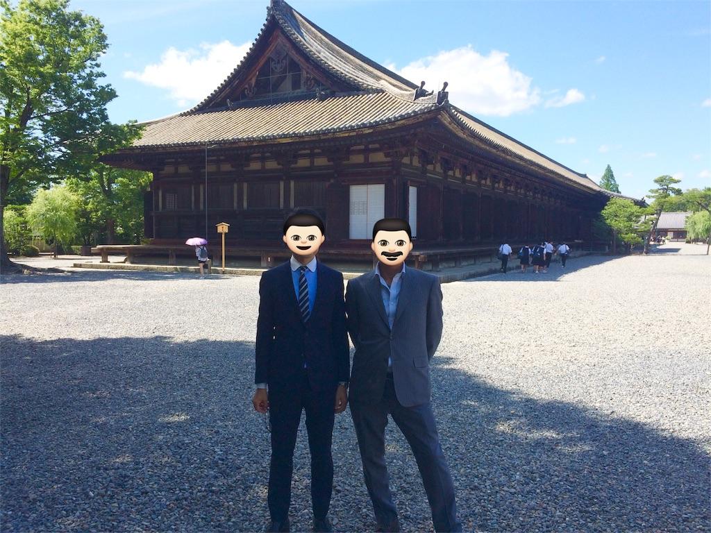 f:id:oshinamono:20170617154558j:image