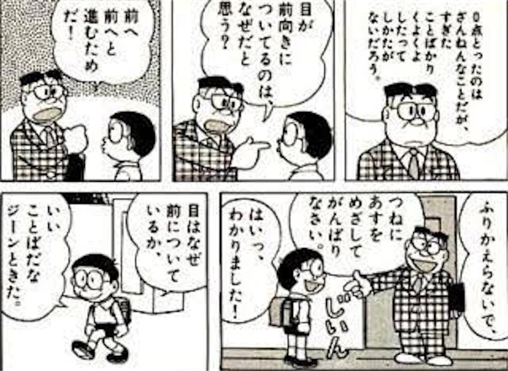 f:id:oshinamono:20170822101108j:image
