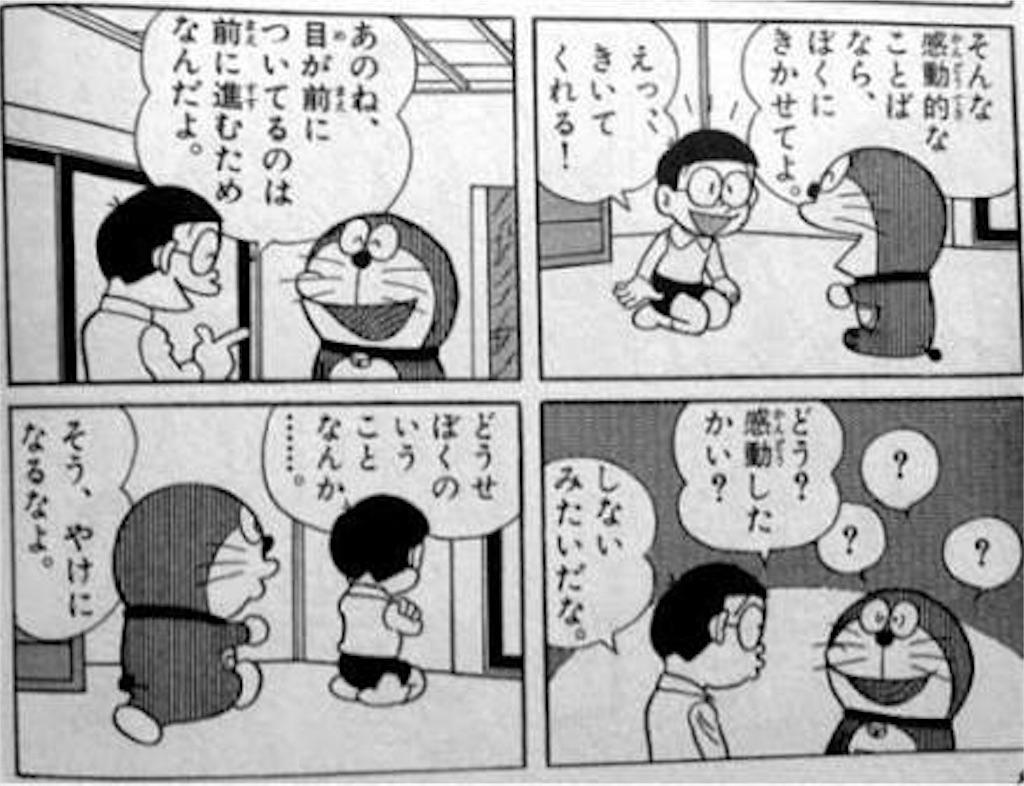 f:id:oshinamono:20170822101125j:image