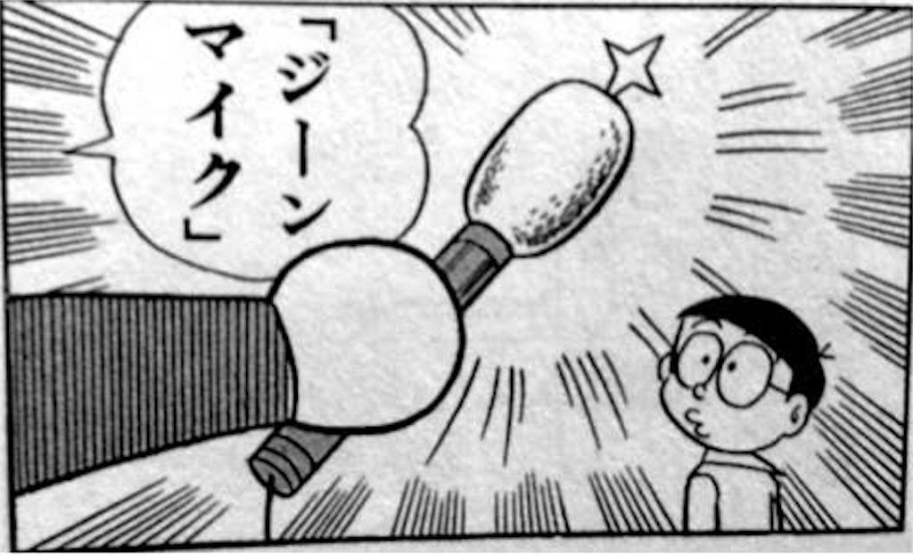f:id:oshinamono:20170822101326j:image