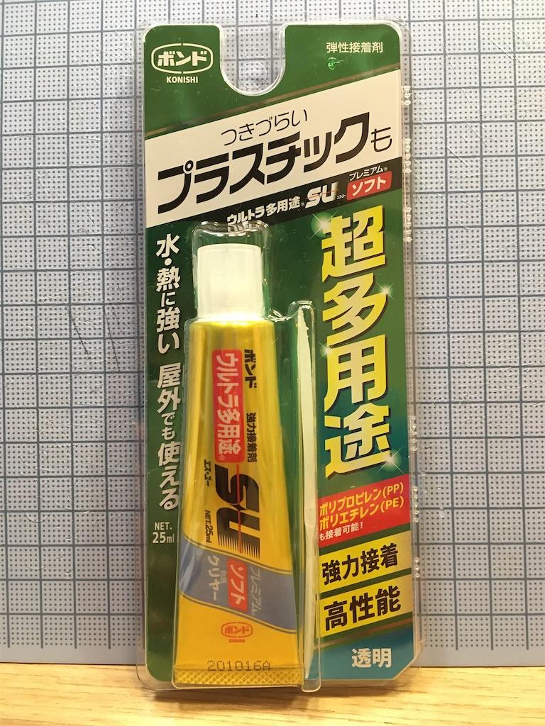 f:id:oshinamono:20210103033218j:image
