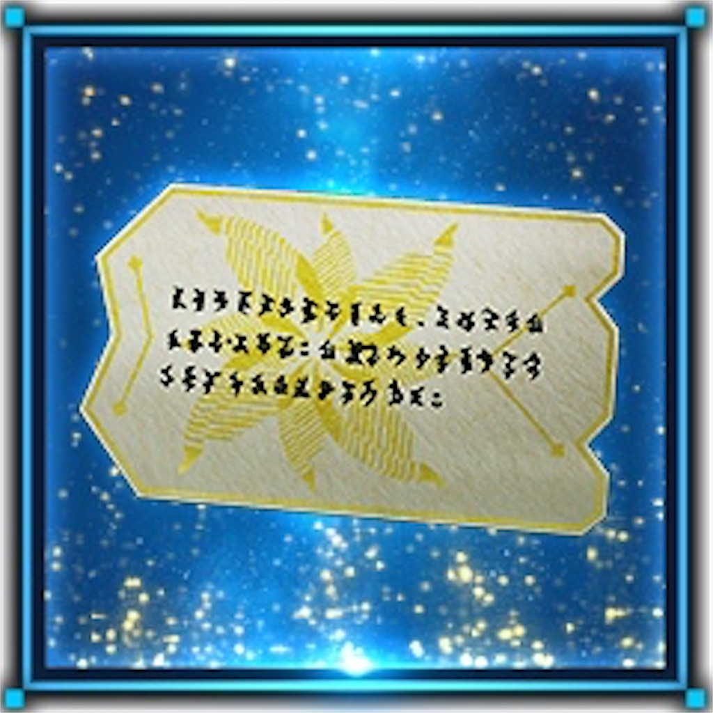 f:id:oshinkochang:20200624211207j:image