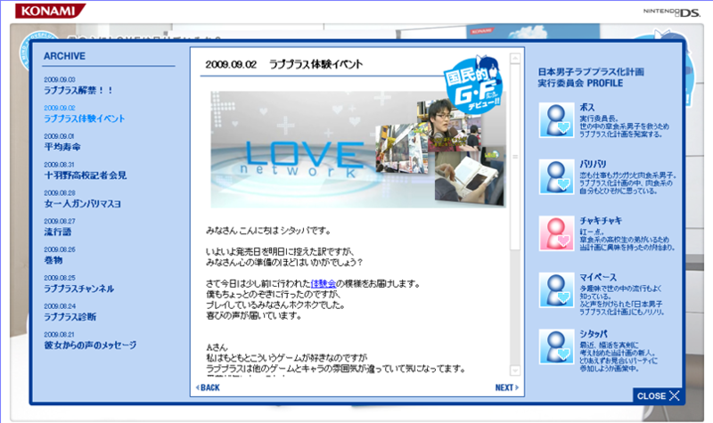 f:id:oshiomanabu:20090923235207p:image