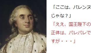 f:id:oshirisuno-oshiri:20161011161445j:plain