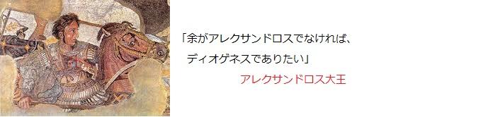 f:id:oshirisuno-oshiri:20161013164146j:plain
