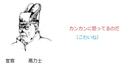 f:id:oshirisuno-oshiri:20161014121557j:plain