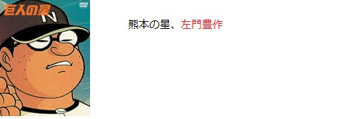 f:id:oshirisuno-oshiri:20161023210735j:plain