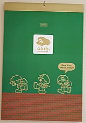 2006カレンダー