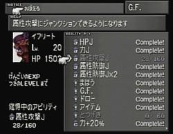 ファイナルファンタジー8 (FINAL FANTASY VIII) - 3DSでも懐ゲー WiiとDS ...