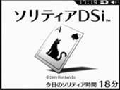 f:id:oshiroi:20120206201904j:image
