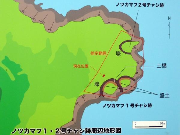 f:id:oshirosommelire:20210217154858j:plain