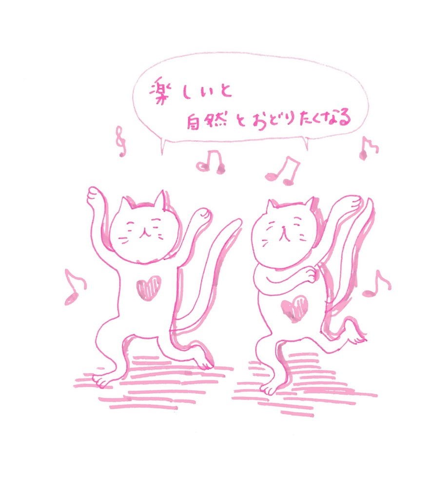 f:id:oshizushizu:20171023022246j:image