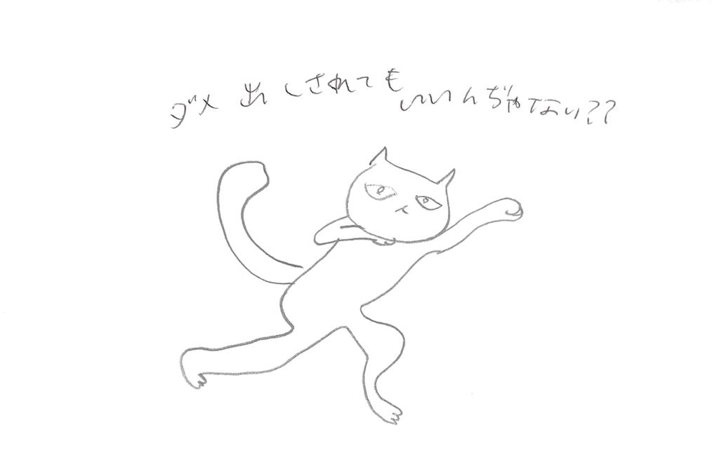 f:id:oshizushizu:20171102170057p:image