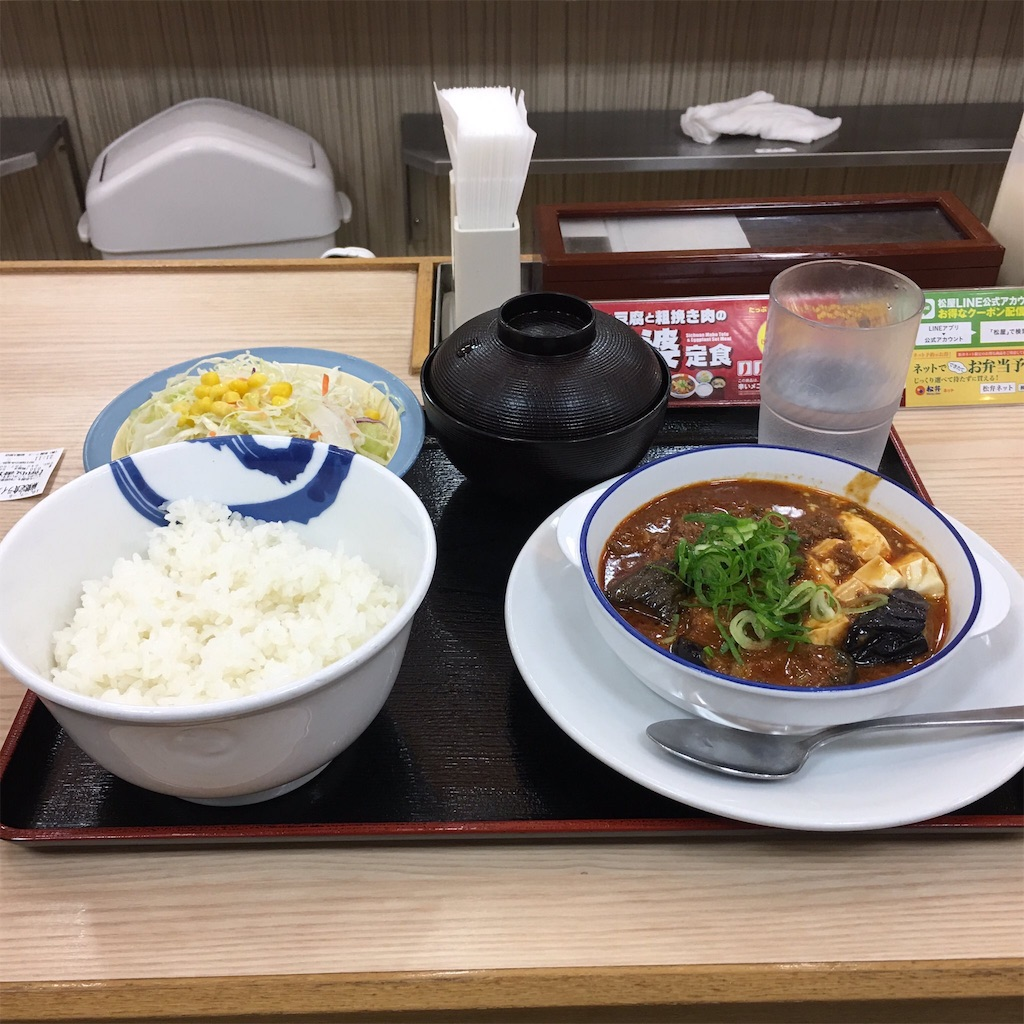 f:id:oshokuji_152:20160911133856j:image