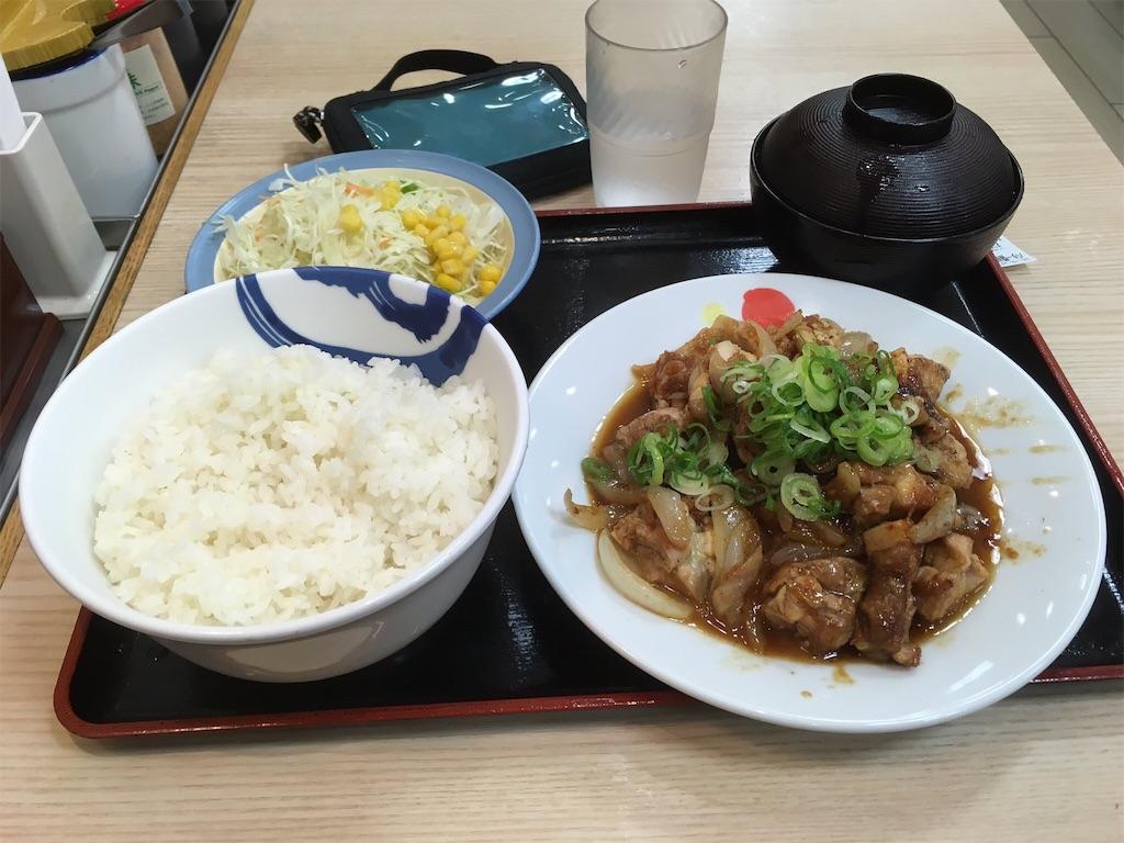 f:id:oshokuji_152:20160911134159j:image
