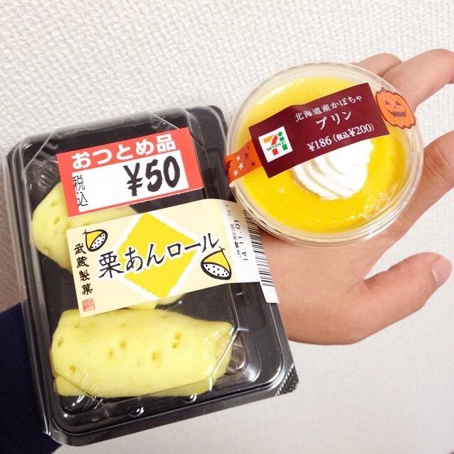 f:id:oshokuji_152:20160917103230j:plain