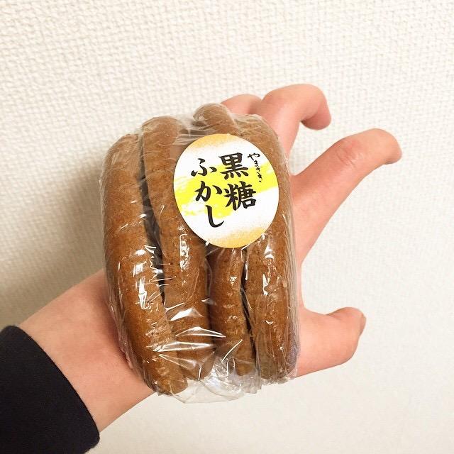 f:id:oshokuji_152:20160917103248j:plain