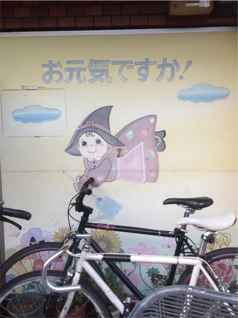 f:id:oshokuji_152:20161024182409j:image