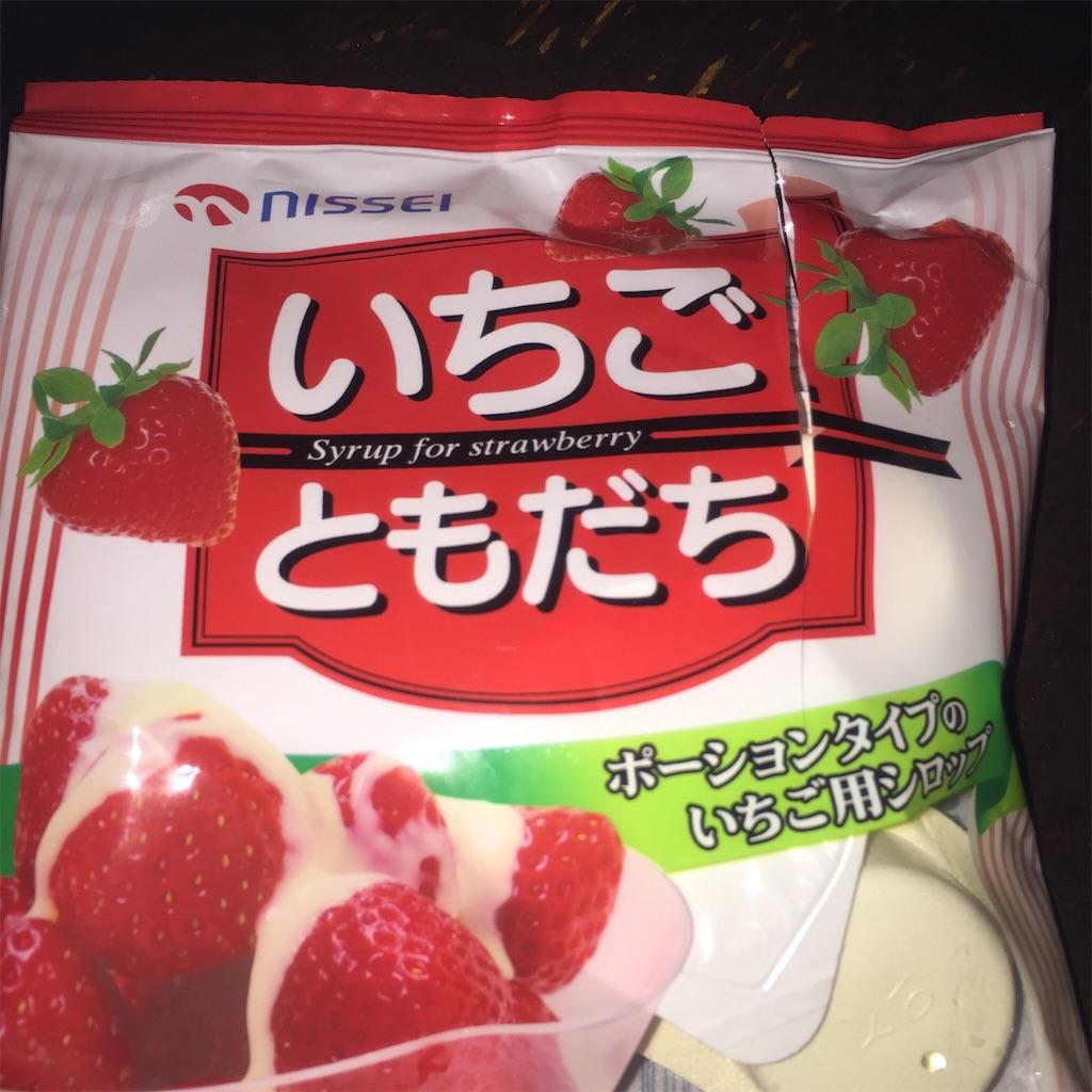 f:id:oshokuji_152:20161024182443j:image