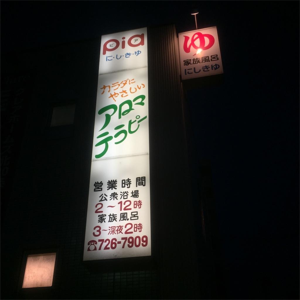 f:id:oshokuji_152:20161024182620j:image