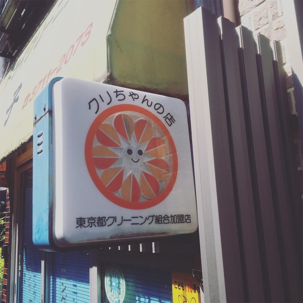 f:id:oshokuji_152:20161103165215j:image