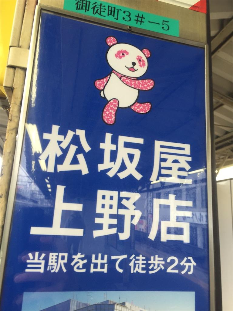 f:id:oshokuji_152:20161103165321j:image