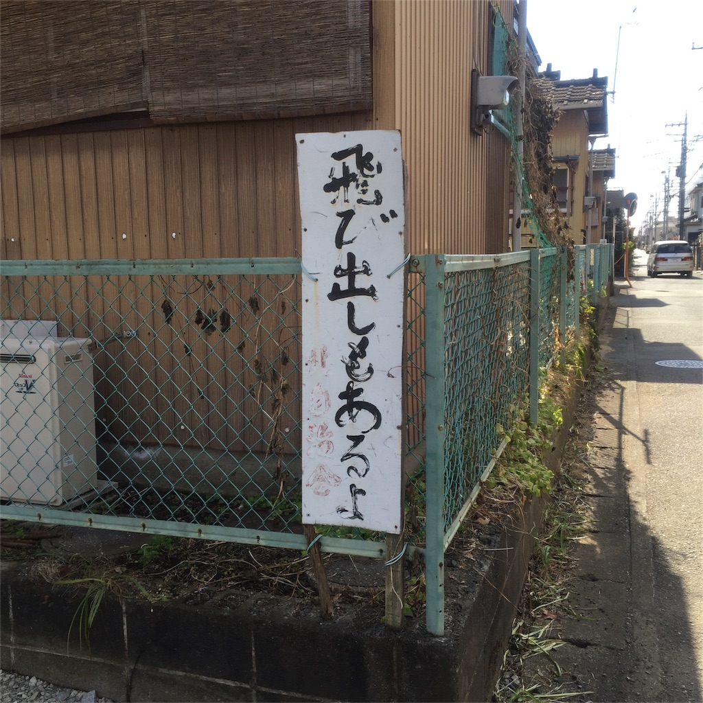 f:id:oshokuji_152:20161103165727j:image