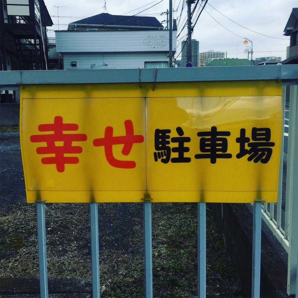 f:id:oshokuji_152:20161103170450j:image