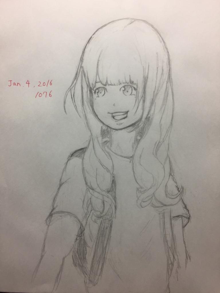 f:id:oshokuji_152:20170108211305j:plain