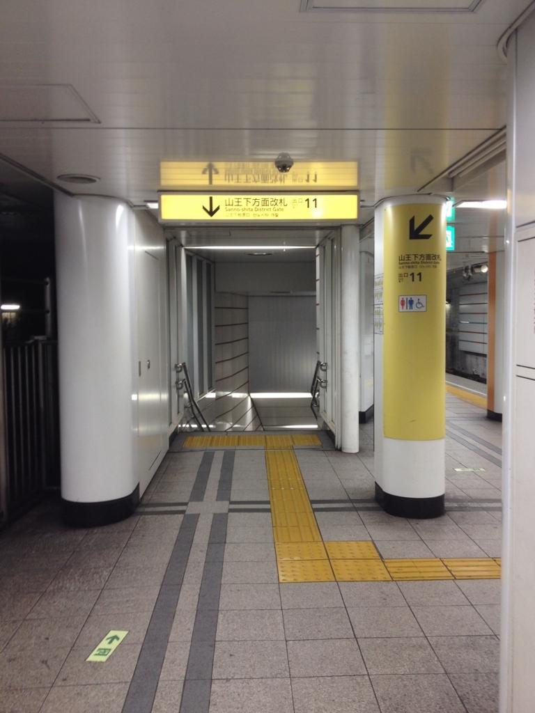 f:id:oshokuji_152:20170728004135j:plain