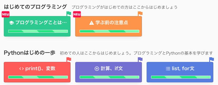 f:id:oshokuji_152:20180214192451p:plain