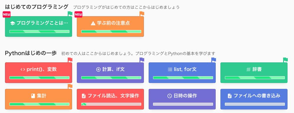 f:id:oshokuji_152:20180215195019p:plain