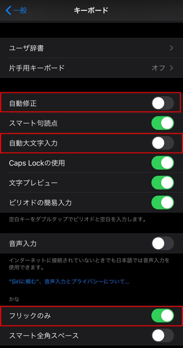 f:id:osio-toshimasa:20200620223525p:plain:w320