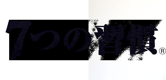 f:id:osirikajirimusiking:20170131090840p:plain