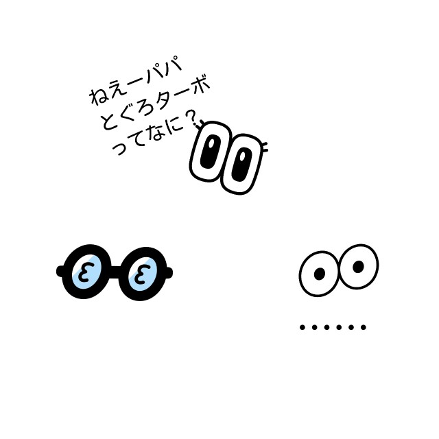 f:id:osisuke22:20161215084342j:image