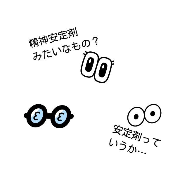 f:id:osisuke22:20161215084351j:image