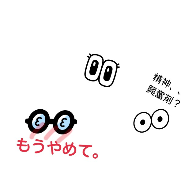 f:id:osisuke22:20161215084400j:image