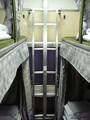 [鉄道][寝台急行銀河]B寝台の梯子