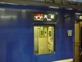 [鉄道][寝台急行銀河]A寝台車出入口