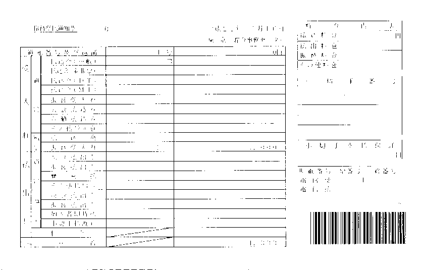f:id:osito:20090120023437p:image:w200