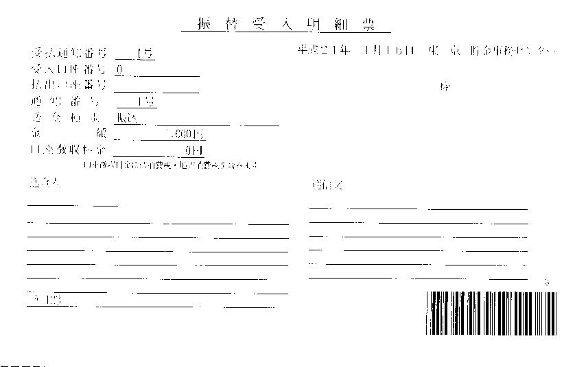 f:id:osito:20090120023438p:image:w200