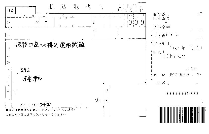 f:id:osito:20090201224828p:image:w200