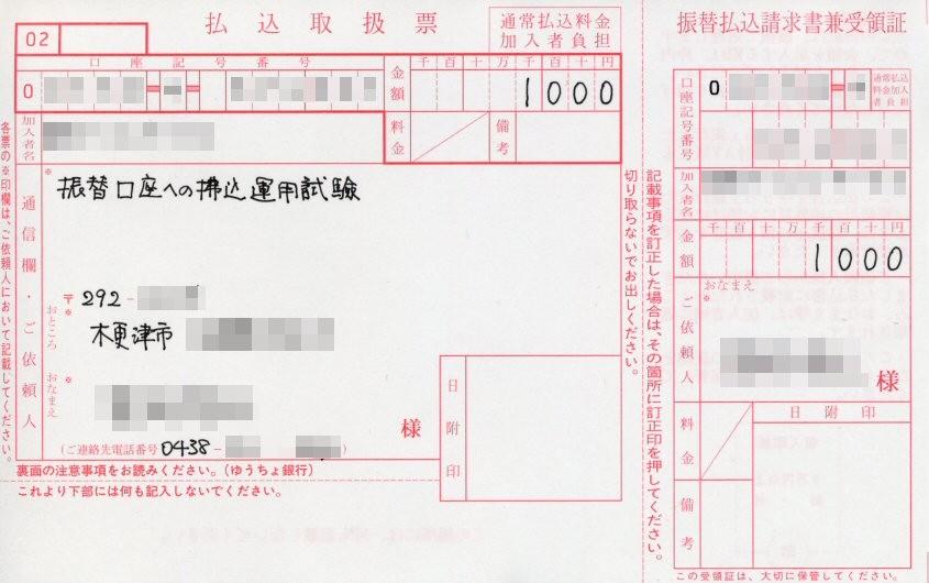 f:id:osito:20090201224829j:image:w200