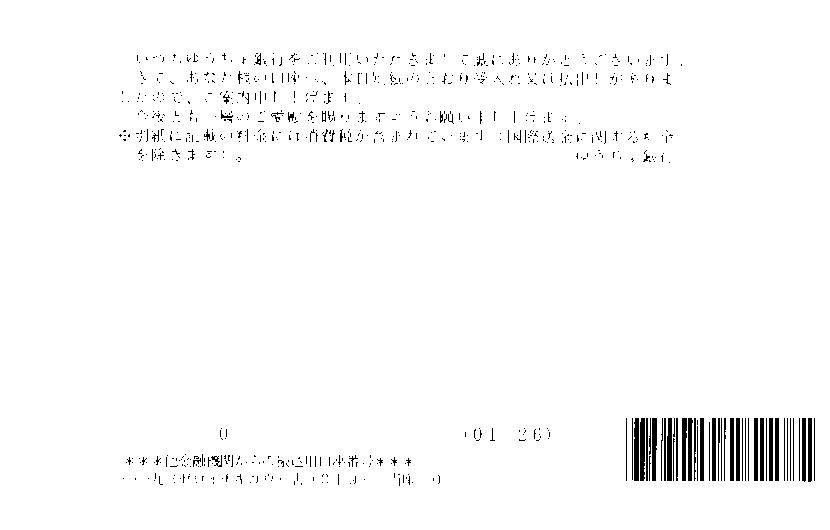 f:id:osito:20090201224830p:image:w200