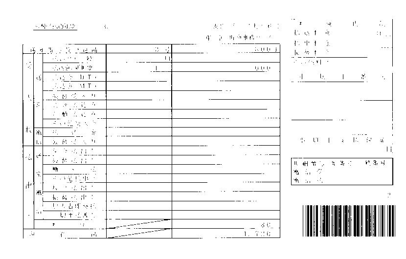 f:id:osito:20090201224831p:image:w200