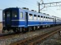 [鉄道][C57]