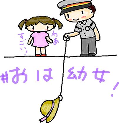 f:id:osito:20110717091746p:image
