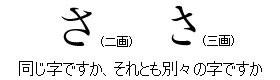 f:id:osito:20111214062222j:image